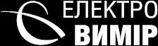 Інтернет-магазин «Електровимір»